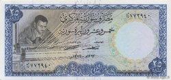 25 Pounds SYRIE  1973 P.096c NEUF