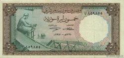 50 Pounds SYRIE  1970 P.097a TTB+