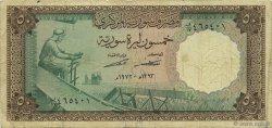 50 Pounds SYRIE  1973 P.097b B à TB