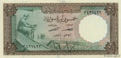 50 Pounds SYRIE  1973 P.097b SUP