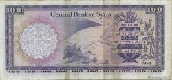 100 Pounds SYRIE  1974 P.098d TB+