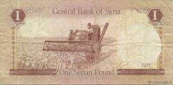1 Pound SYRIE  1977 P.099 TTB