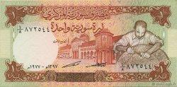 1 Pound SYRIE  1977 P.099 NEUF