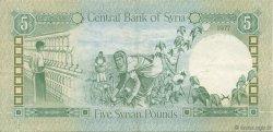 5 Pounds SYRIE  1977 P.100a TTB