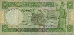 5 Pounds SYRIE  1978 P.100b TB à TTB