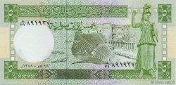 5 Pounds SYRIE  1978 P.100b NEUF