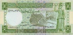 5 Pounds SYRIE  1982 P.100c NEUF