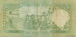 5 Pounds SYRIE  1988 P.100d TTB