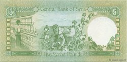 5 Pounds SYRIE  1988 P.100d SPL