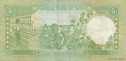 5 Pounds SYRIE  1991 P.100e TTB