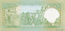 5 Pounds SYRIE  1991 P.100e NEUF