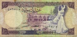 10 Pounds SYRIE  1977 P.101a TB