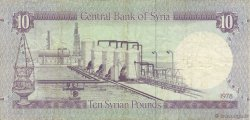 10 Pounds SYRIE  1978 P.101b TTB