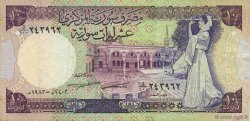 10 Pounds SYRIE  1982 P.101c TTB