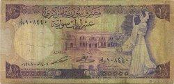 10 Pounds SYRIE  1988 P.101d B à TB