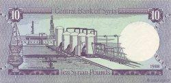 10 Pounds SYRIE  1988 P.101d SPL
