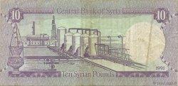 10 Pounds SYRIE  1991 P.101e TB à TTB