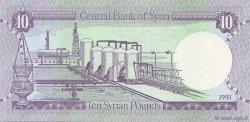 10 Pounds SYRIE  1991 P.101e NEUF