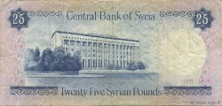 25 Pounds SYRIE  1977 P.102a TB