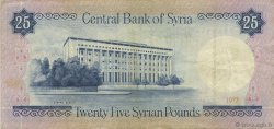 25 Pounds SYRIE  1977 P.102a