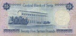 25 Pounds SYRIE  1982 P.102c pr.TTB