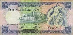 25 Pounds SYRIE  1988 P.102d TTB