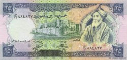 25 Pounds SYRIE  1988 P.102d SUP