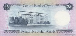 25 Pounds  SYRIE  1988 P.102d NEUF