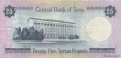 25 Pounds SYRIE  1991 P.102e TTB