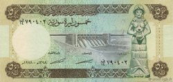 50 Pounds SYRIE  1978 P.103b SUP