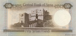 50 Pounds SYRIE  1978 P.103b NEUF