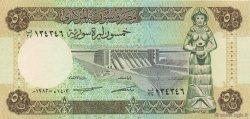 50 Pounds SYRIE  1982 P.103c NEUF
