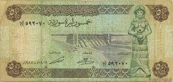 50 Pounds SYRIE  1988 P.103d TB