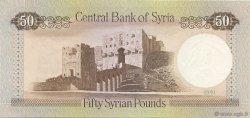 50 Pounds SYRIE  1991 P.103e NEUF