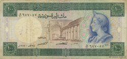 100 Pounds SYRIE  1977 P.104a TB