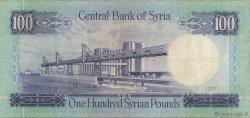 100 Pounds SYRIE  1977 P.104a TTB