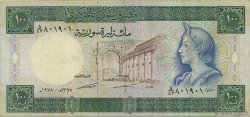 100 Pounds SYRIE  1978 P.104b TTB