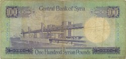 100 Pounds SYRIE  1982 P.104c pr.TB