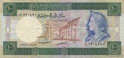 100 Pounds SYRIE  1982 P.104c TTB