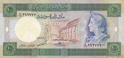 100 Pounds SYRIE  1990 P.104d pr.SUP
