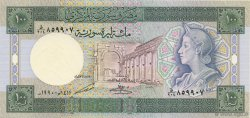 100 Pounds SYRIE  1990 P.104d NEUF