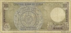 500 Pounds SYRIE  1979 P.105b B+