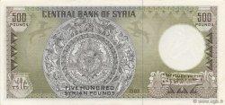 500 Pounds SYRIE  1982 P.105c NEUF