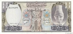 500 Pounds SYRIE  1986 P.105d NEUF