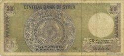 500 Pounds SYRIE  1990 P.105e B+
