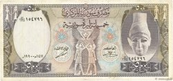 500 Pounds SYRIA  1990 P.105e F