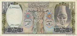 500 Pounds SYRIE  1990 P.105e TTB