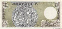 500 Pounds SYRIE  1990 P.105e NEUF