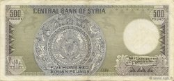 500 Pounds SYRIE  1992 P.105f TTB