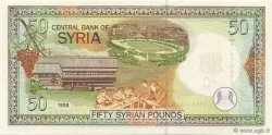 50 Pounds  SIRIA  1998 P.107 FDC